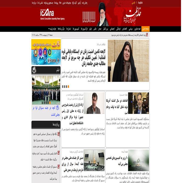 Mellat News Agency