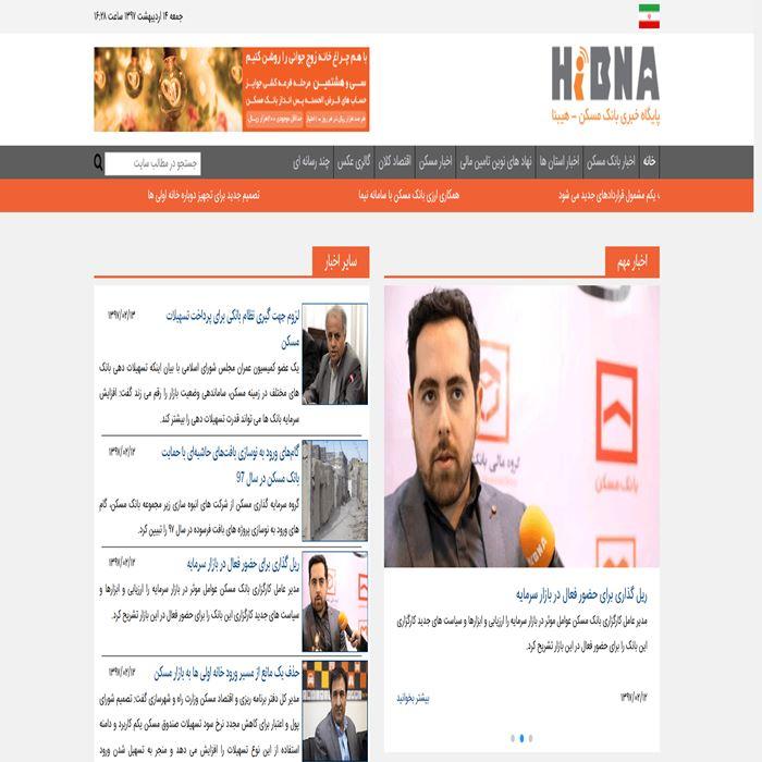 Maskan Bank news website