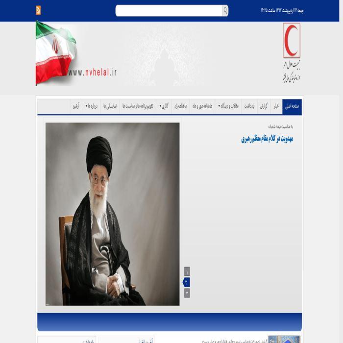 Red Crescent website